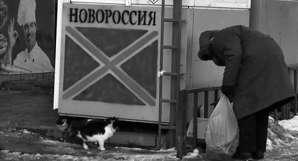 Why the Kremlin Is Shutting Down the Novorossiya Project
