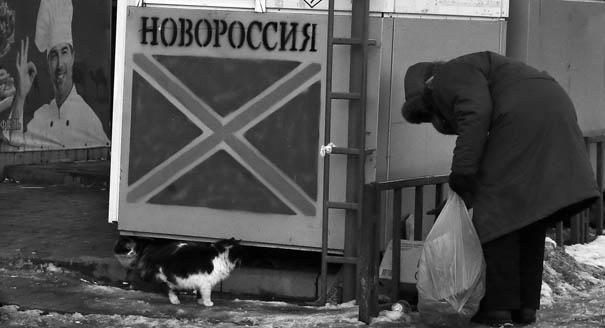 Почему Кремль закрывает проект «Новороссия»