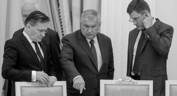 Рубль и резервы. Как российские финансы переживут нефтяную войну