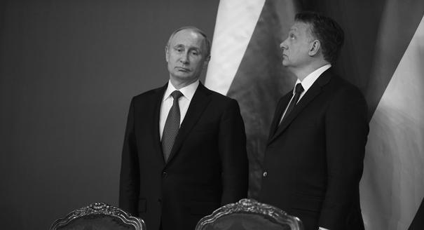 Почему бесплодна дружба России и Венгрии
