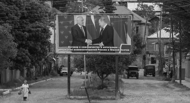 Референдум в Южной Осетии. Как с ним поступят
