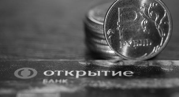 How to Fix Russia's Broken Banking System