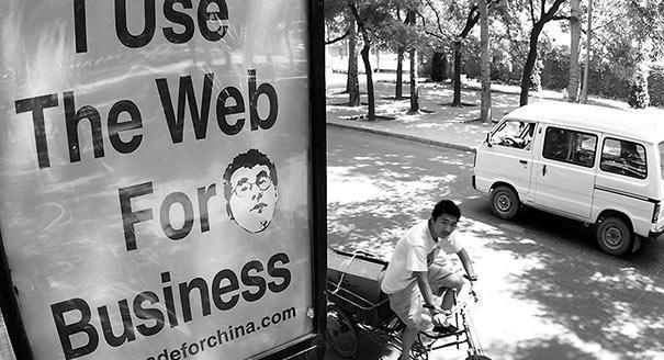 МММ по-китайски: почему Пекин сдувает рынок интернет-кредитования