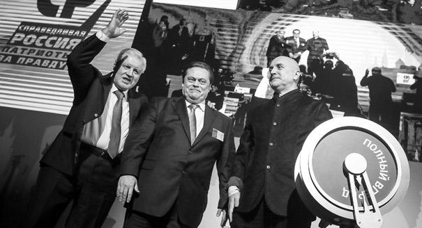 Корпорация «Росполитика». Что ждет российские партии до и после выборов в Думу