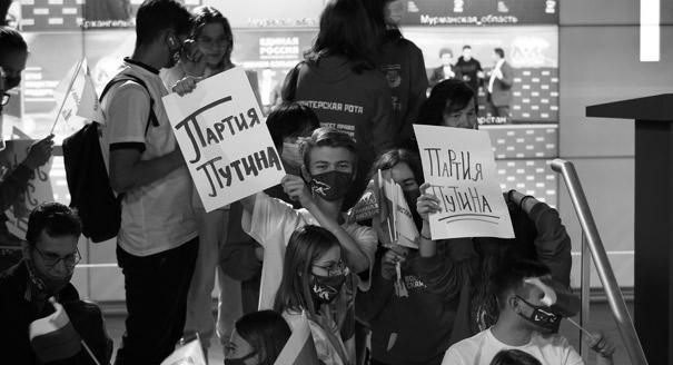 Why the Kremlin Isn't Celebrating the Duma Election Results