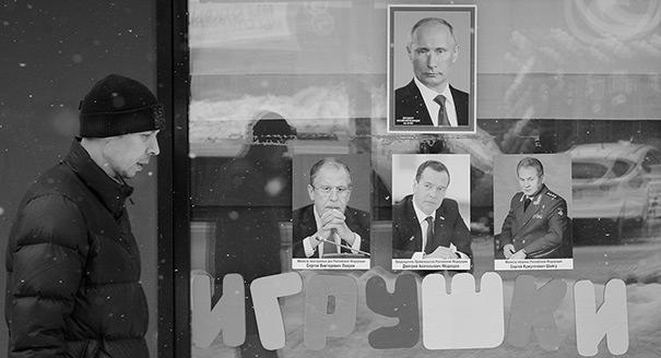 The Race to Be Putin's Next Prime Minister Is Heating Up