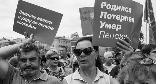 Who Can Protest Russia's Pension Reforms the Loudest?