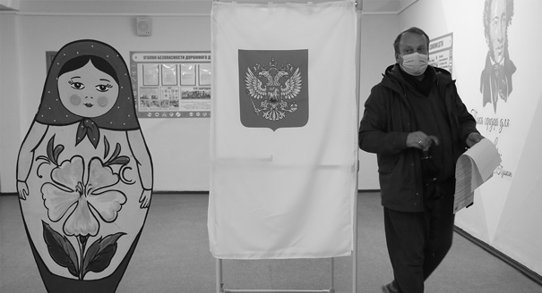 Podcast: Dissecting the State Duma Elections
