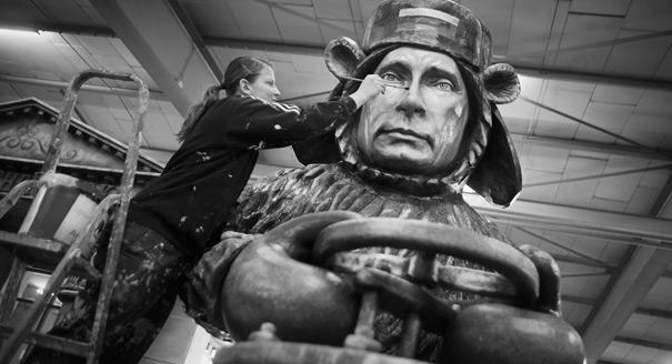 Место на компасе. Внешняя политика России в эпоху новой биполярности