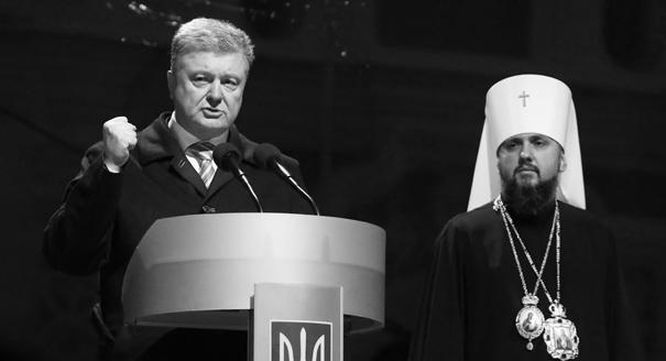 The New Church Politics of Ukraine