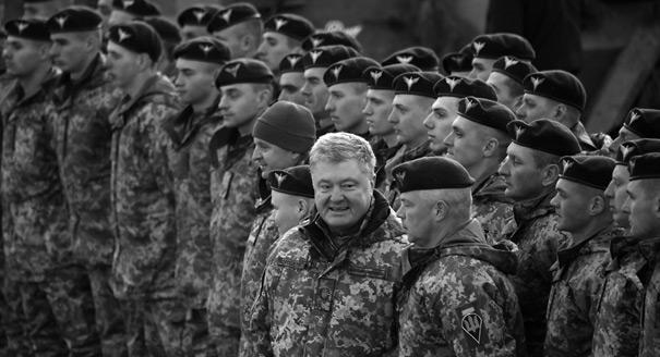 Что даст Порошенко военное положение