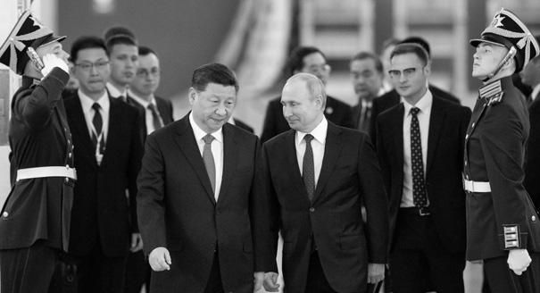 Podcast: How Is Russia's Pivot to Asia Working Out?