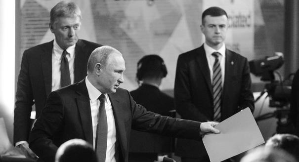 Russia in 2019: What Putin's Annual Press Conference Revealed