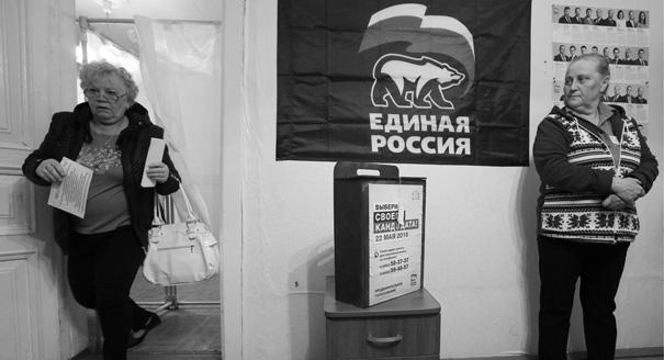 Как, зачем и почему: причины и уроки праймериз «Единой России» – 2016