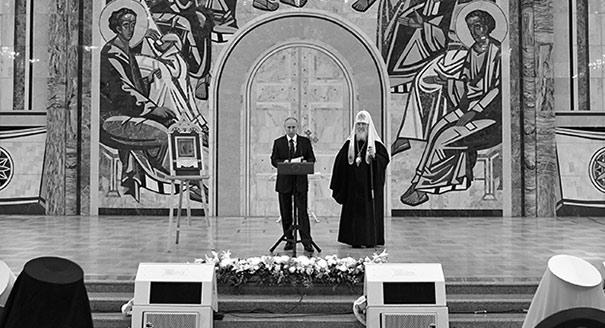 President and Patriarch: What Putin Wants From the Orthodox Church