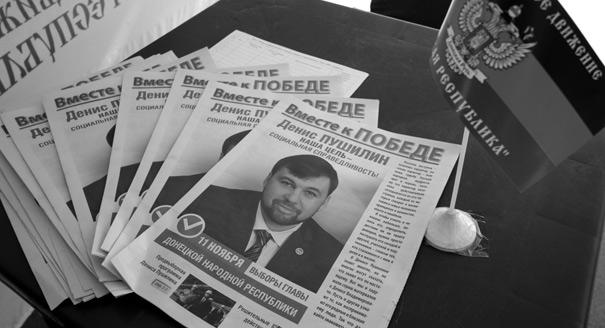 The Lessons of the Donbas Election Campaigns