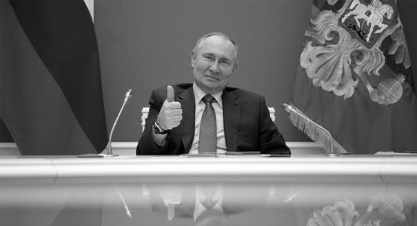 Диалог без разрядки. Чего хочет добиться Москва на саммите с Байденом