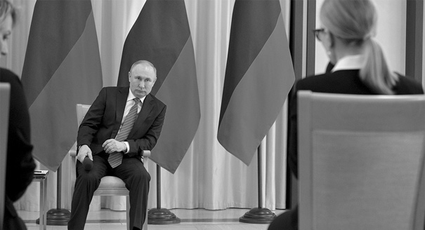 What Does Russia Want From the United States?