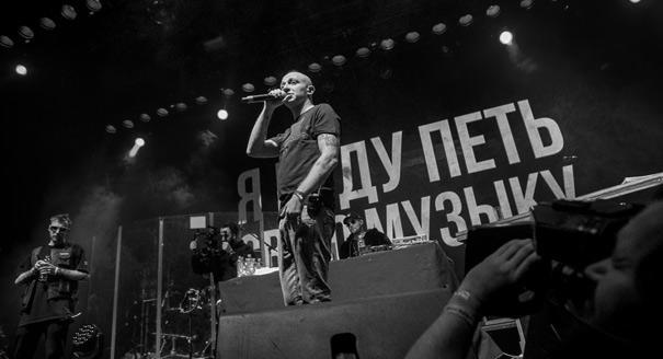 Проигранный раунд. Как конфликт рэперов и власти очертил транзит в постпутинскую Россию