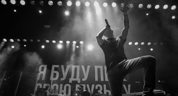 Rapping for the Kremlin: The Regime Hijacks a Youth Subculture