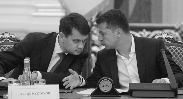 Жертва или будущий победитель. Что означает для Зеленского отставка спикера Рады Разумкова