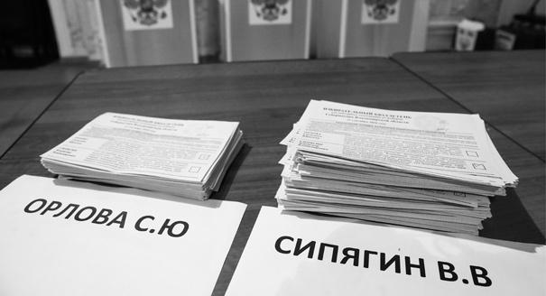 System Failure in Russia: The Elections That Didn't Go as Planned