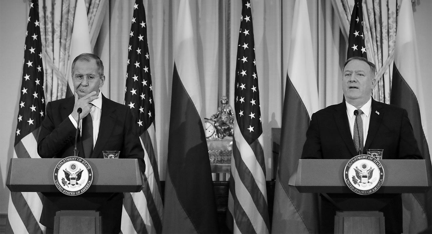 Российско-американские отношения в 2030 году