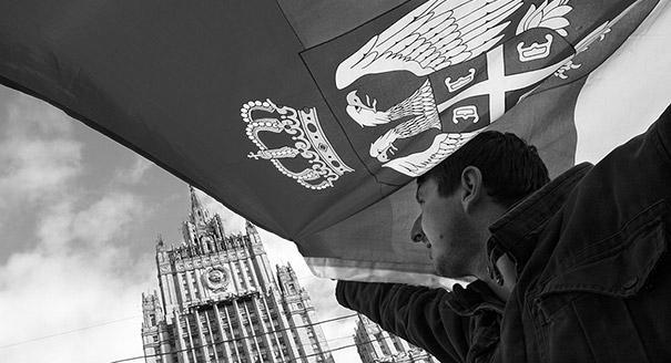 Как смягчить противоречия между Россией и Западом на Балканах