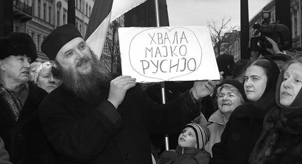 Иллюзия близости: амбиции и возможности России на Западных Балканах
