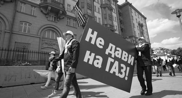 Санкции после Трампа. Почему для России мало что изменится