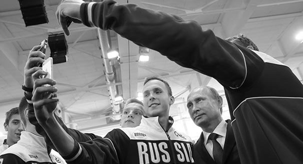 Why Russians Say Yes