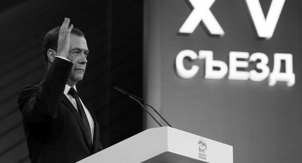 Предвыборный разворот «Единой России»: назад в 2007-й