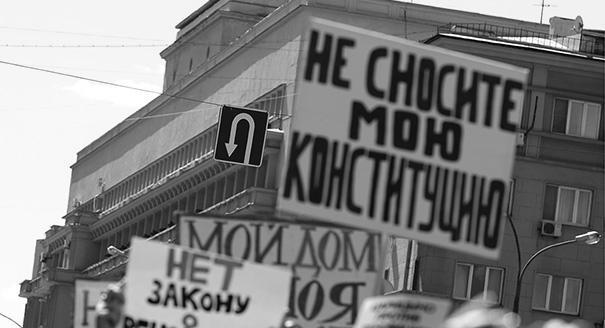 Неблагодарные пятиэтажки. Почему власть столкнулась с протестом там, где не ждала