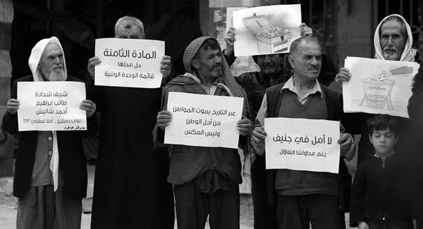 Анатомия сирийской оппозиции. Кто они и чего требуют на переговорах