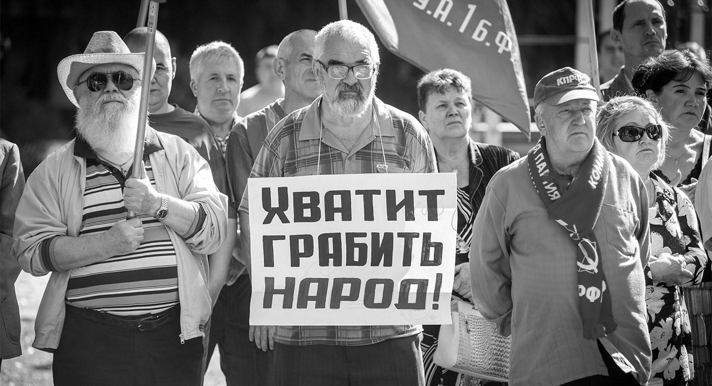 Будущее, которое разъединяет: что думают о развитии России разные социальные группы