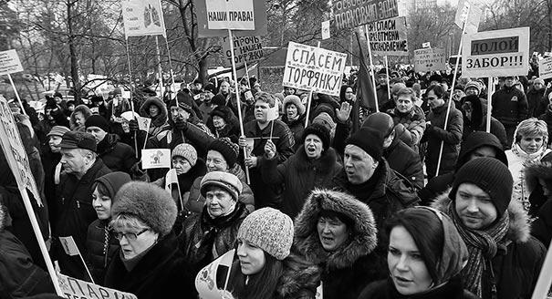 Defending One's Backyard: Local Civic Activism in Moscow