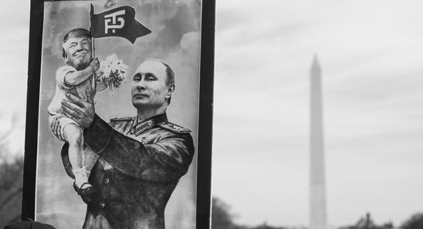 Концепция двух Трампов. Как саммит в Хельсинки изменил подход России к президенту США