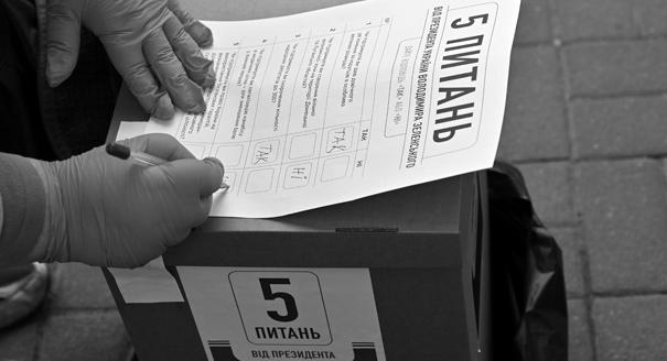Старые расколы, новый легалайз. Что означают для Зеленского итоги местных выборов