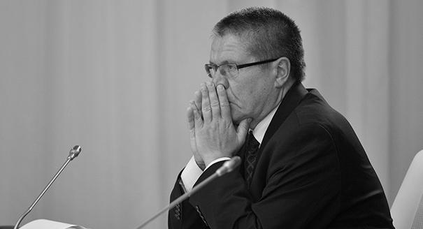 За гранью Улюкаева: почему в России стал возможен арест министра