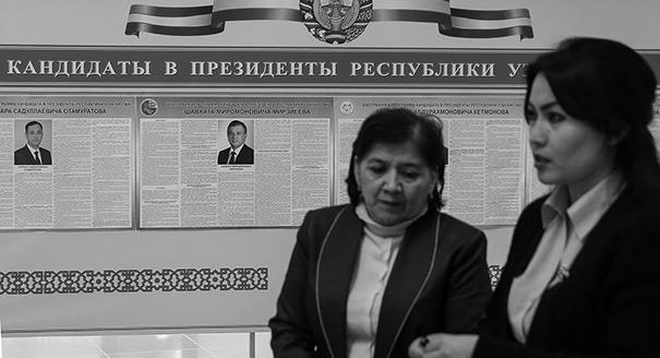 Will Mirziyoyev Bring Change to Uzbekistan?