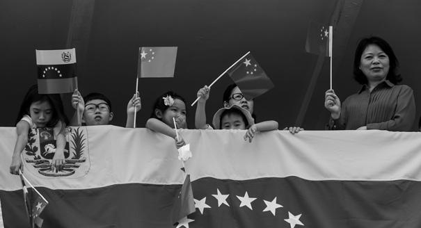 Дракон в кустах. Как Китай спасает свои вложения в Венесуэлу