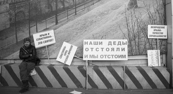 Российская социология украинского конфликта: вмешиваться не надо, но все правильно сделали