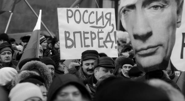 Деглобализация России