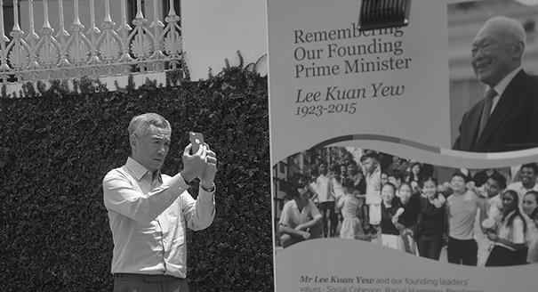 Ссора в династии. Почему дети Ли Куан Ю спорят из-за наследства