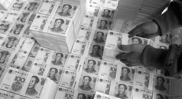 Девальвация юаня: что грозит российскому бизнесу