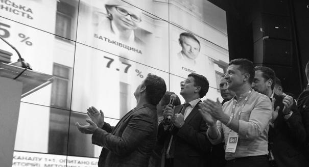 Что означает победа партии Зеленского на парламентских выборах