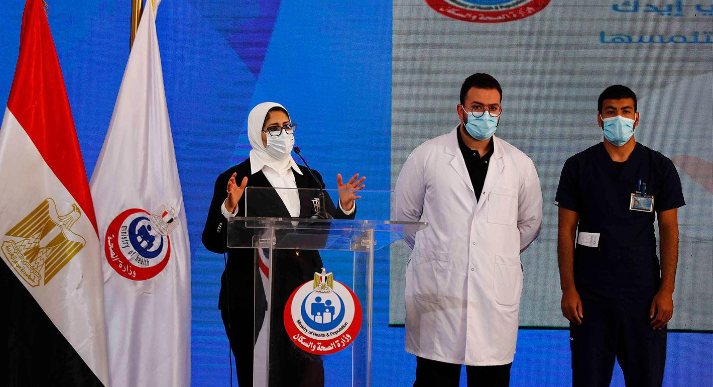 Playing Politics with Poverty: Sisi's COVID-19 Vaccine Strategy
