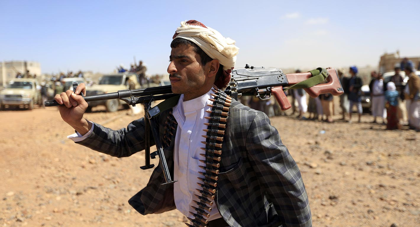 The Houthis March South