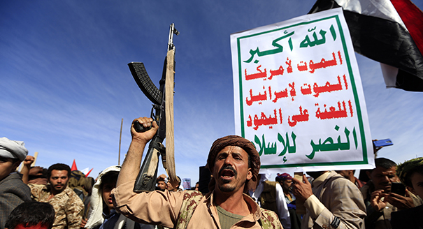 How Likely Is It That the United States Will Begin Backchannel Talks With the Houthis?