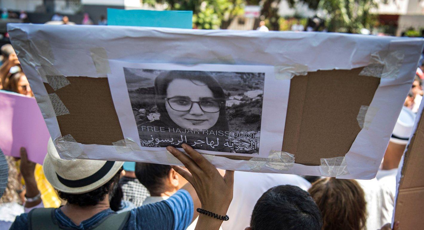 خفايا التشهير بالنساء المعارضات للسلطة في المغرب